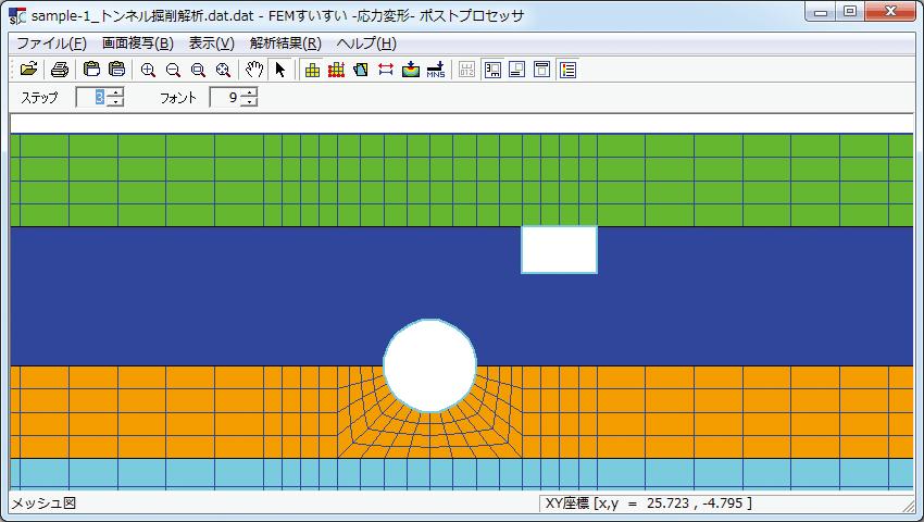 ステージ3 セグメント設置(掘削時の応力解放率100%)